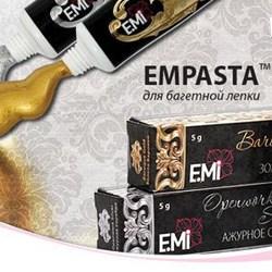 cat-empasta-emi-3d