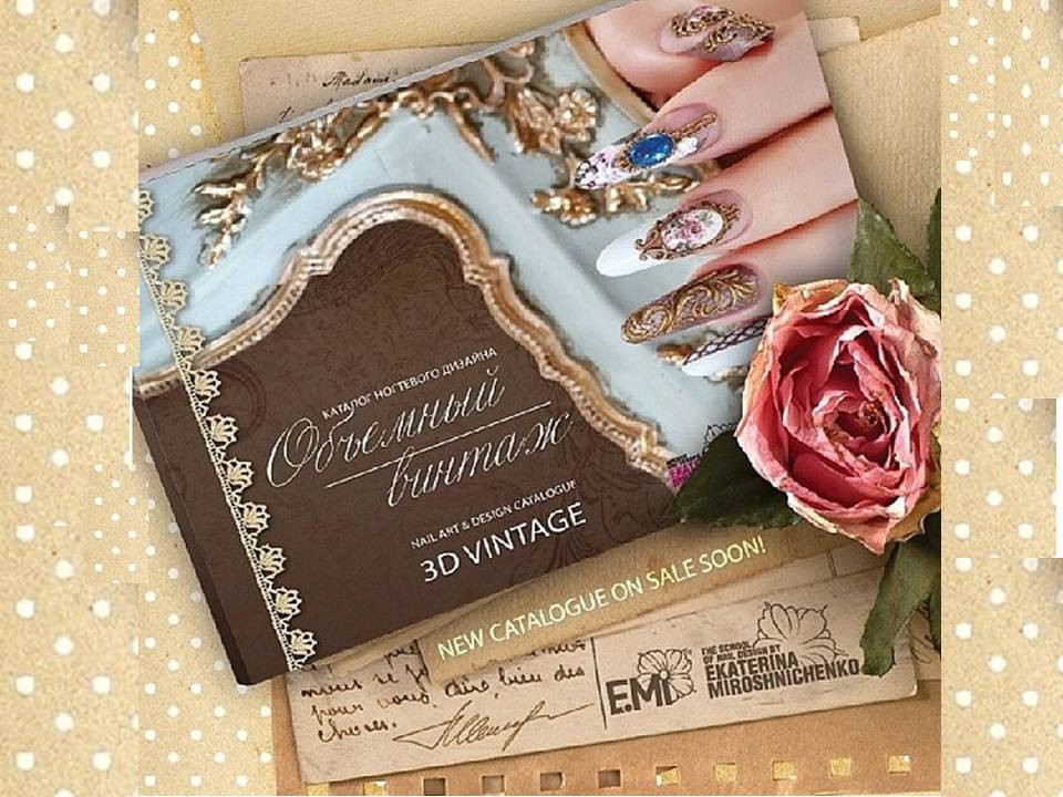 102098149_katalog-emi-obemnyj