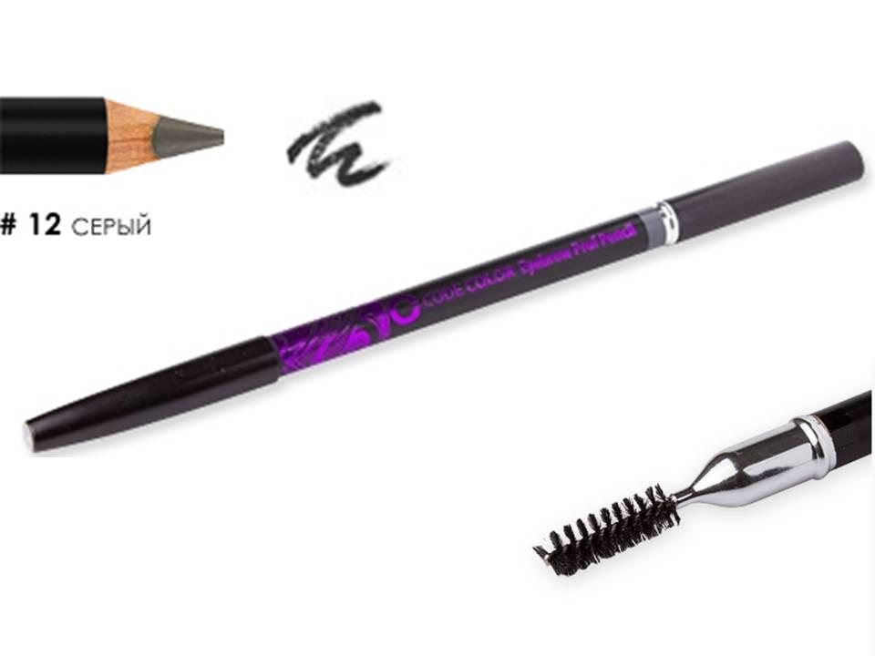 карандаш для бровей, карандаш длябровей двухсторонний, карандаш длябровей двухсторонний, карандаш длябровей двухсторонний, карандаш для бровей