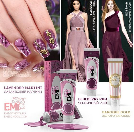 эми гель краска , эми гель краска , эми гель краска , эми гель краска , Для дизайна ногтей