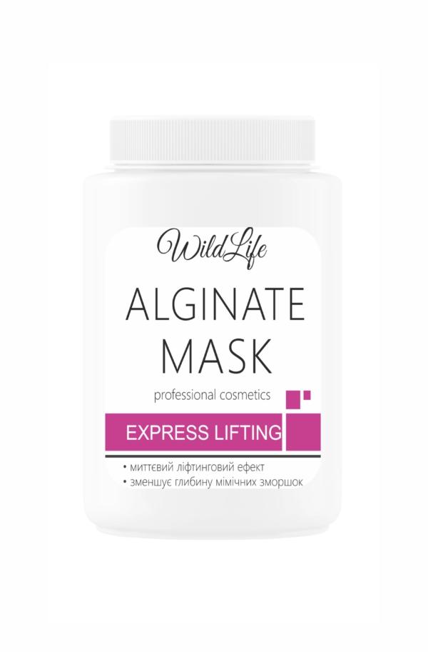 маска увлажняющая, маска для сухой кожи, омолаживающая маска, укрепляющая маска, маска для кожи лица
