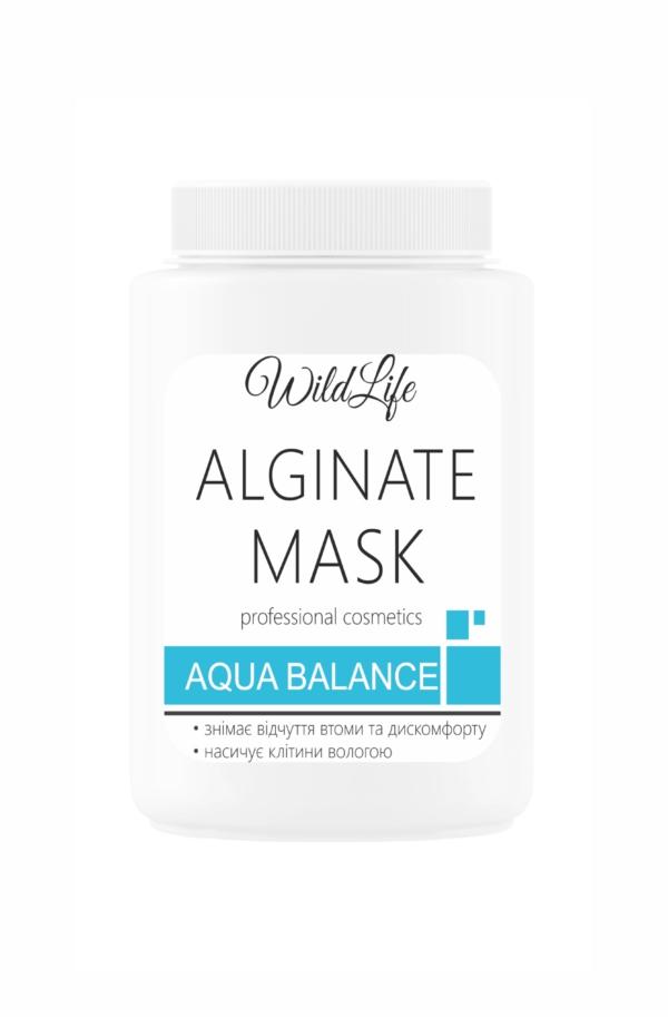 отбеливающая маска, осветление кожи, альгинатная маска, Питательная маска, маски для кожи лица, увлажняющая маска