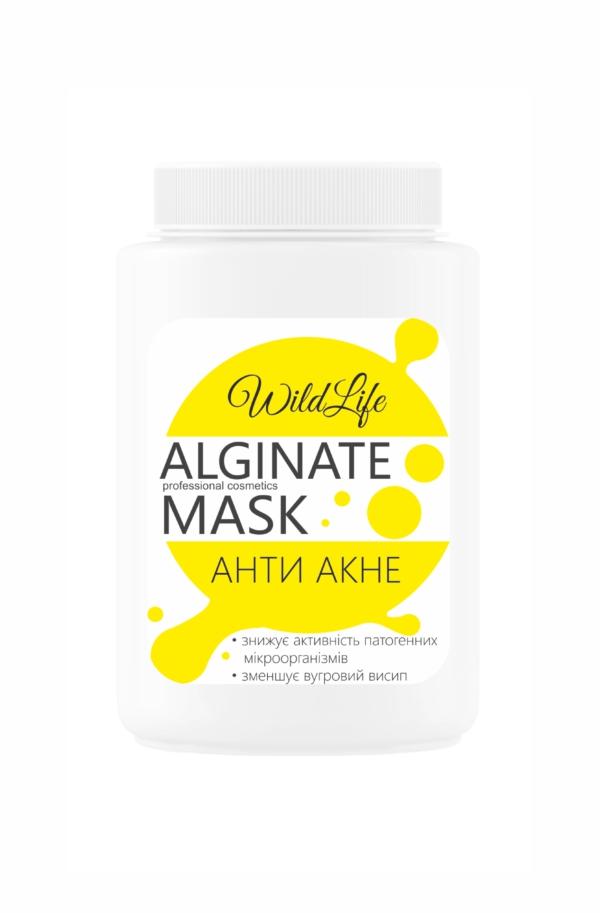 отшелушивающая маска, обновляющая маска, маска для всех типов кожи, маска для упругости кожи, маска для кожи лица