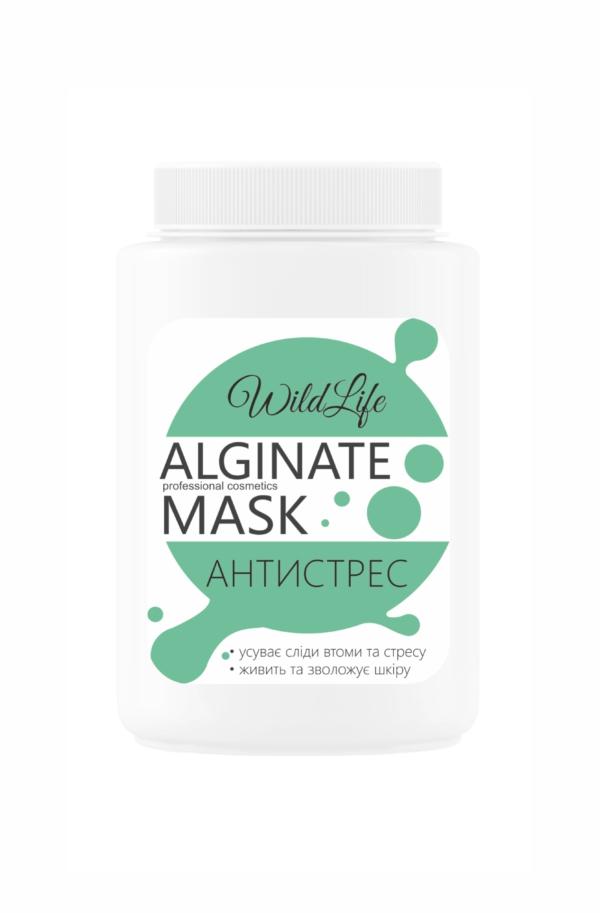 маска релакс, тонизирующая маска, увлажняющая маска, укрепляющая маска, маска для кожи лица