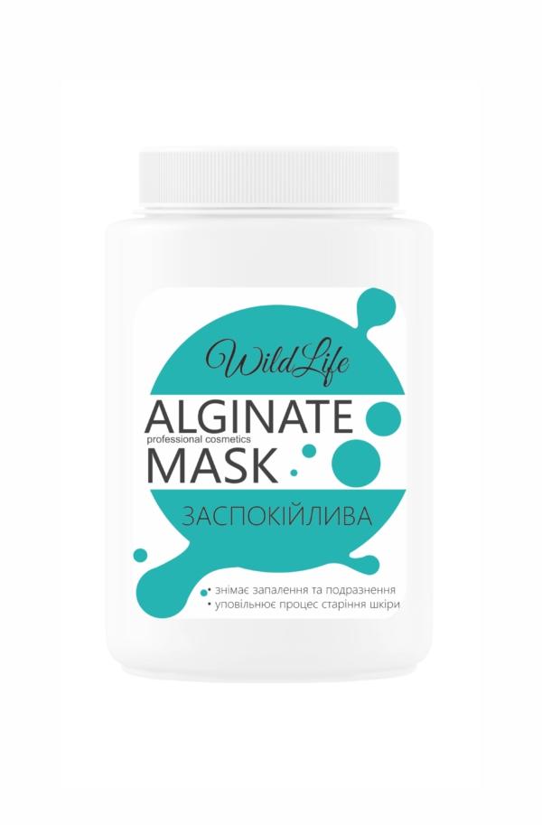 маска для жирной кожи, успокаивающая маска, питательная маска, лифтинг маска, маска для кожи лица