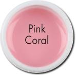 розовый биогель, гель для френча, био гель, нежно розовый био гель, цветной гель