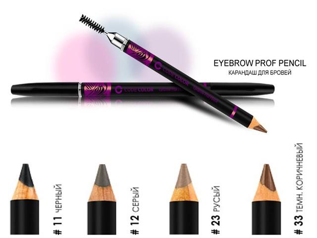 подводка для бровей, карандаш для бровей, контурный карандаш для бровей, карандаши для бровей