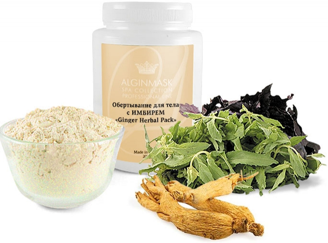 альгинат натрия, увлажнение кожи тела, подтягивание кожи тела, укрепляющая маска для тела, маски для кожи лица